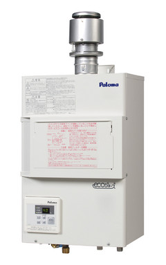 PH-E1600HE