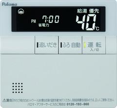 MC-700V