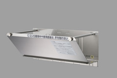 KHC-K 防熱カバー
