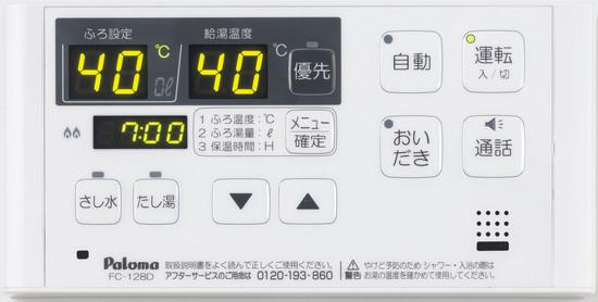 FC-128D