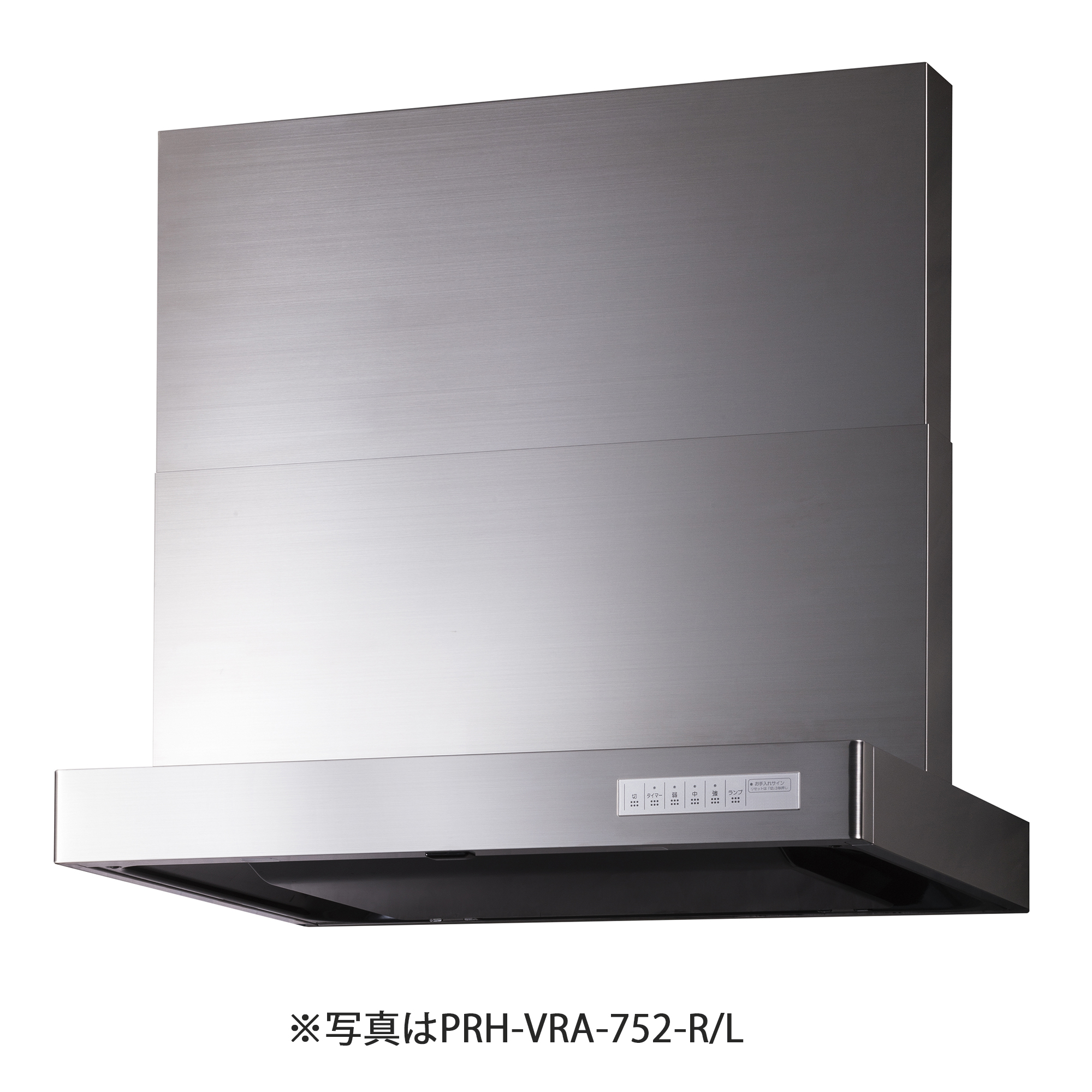 PRH-VRA902-R/L