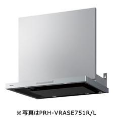 PRH-VRASE901-R/L