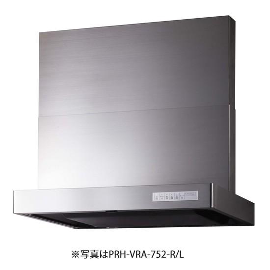 PRH-VRA752-R/L