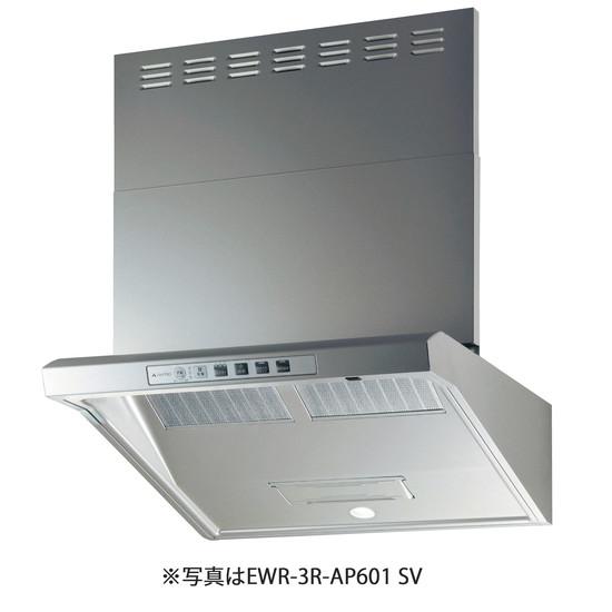 EWR-3R-AP901-SV