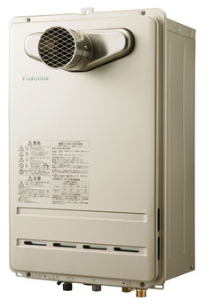 FH-C2020ATL